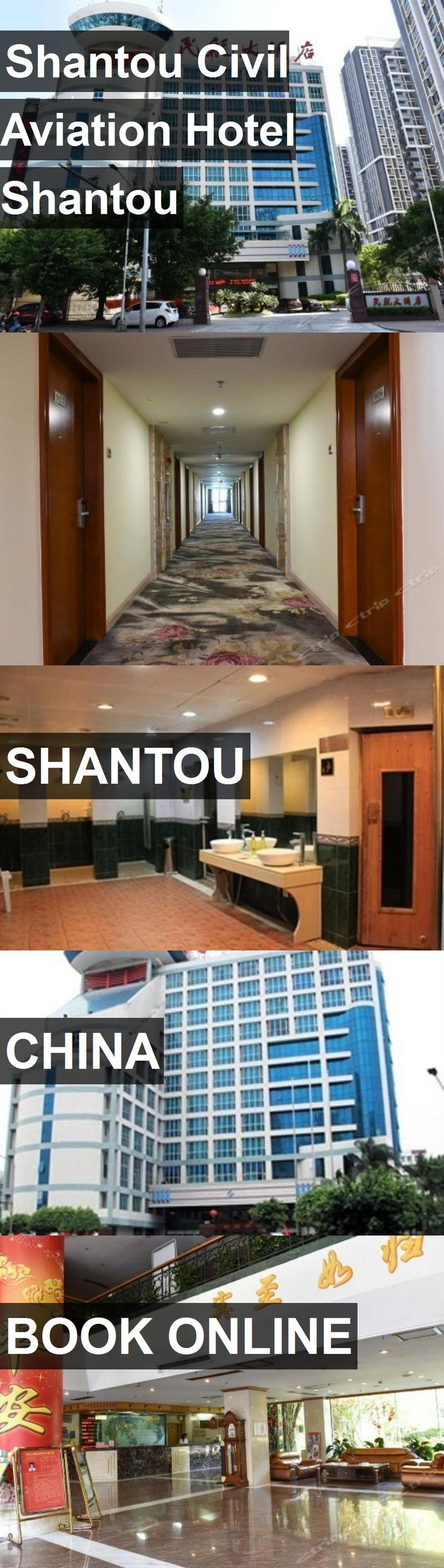 Shantou Civil Aviation Hotel Shantou in Shantou, China. For more information, photos, reviews and best prices please follow the link. #China #Shantou #travel #vacation #hotel