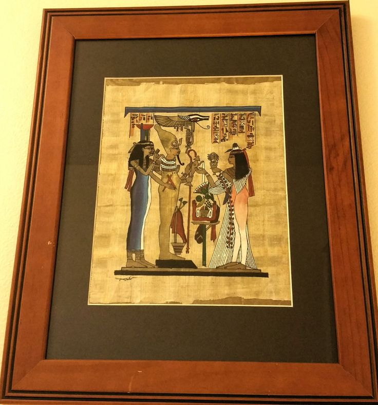 14 best Egyptian Papyrus Paintings For Sale images on Pinterest ...