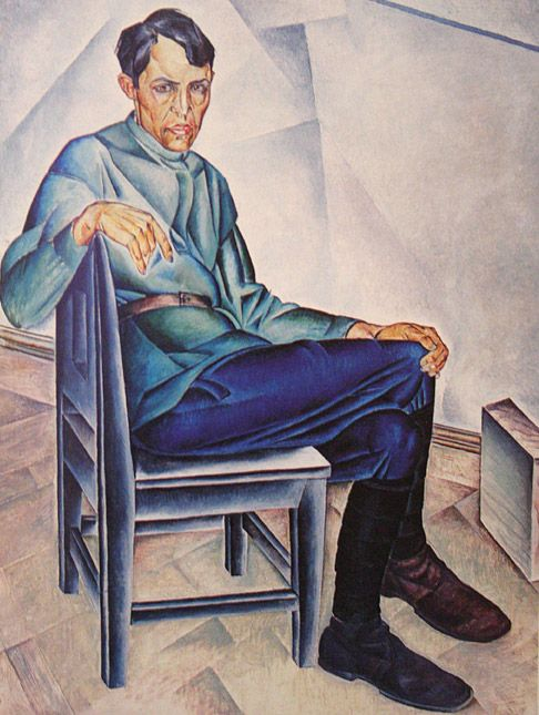 Alexander Deineka - The Portrait of K.Vjalov, 1923
