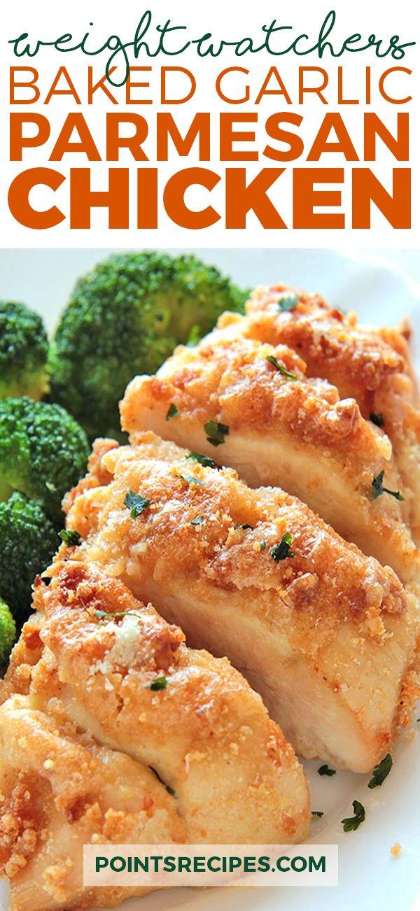 Baked Garlic Parmesan Chicken (Weight Watchers SmartPoints)