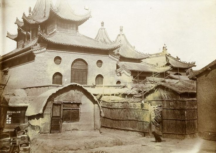 China Tianjin Tientsin Muslim Mosque Old Photo 1906