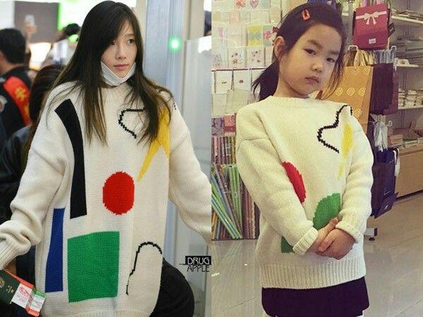 Kim Taeyeon X Lee Haru   I always love Haru's style