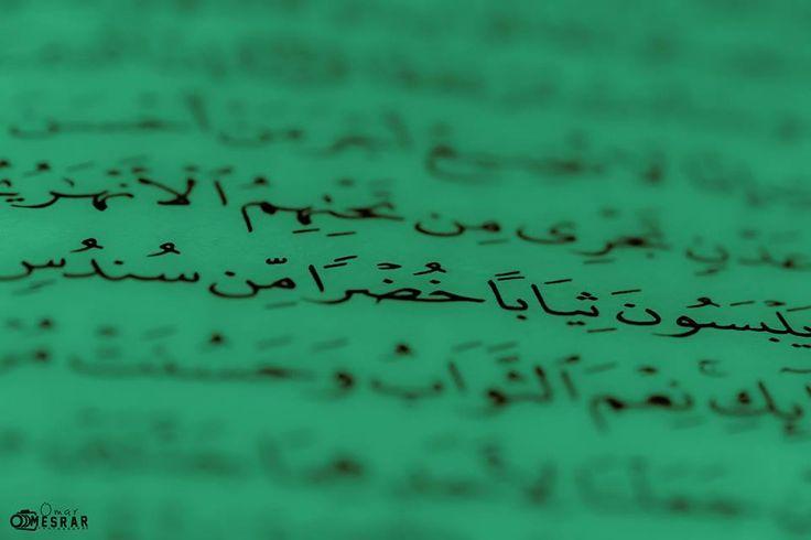 Surat Al-Kahf : 31 #Quran