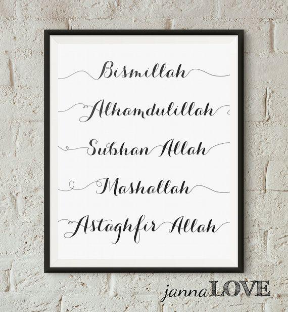 "Islamic Art Print ""Bismillah, Alhamdulillah, Subhan Allah, Mashallah, Istaghfar Allah"" | Digital Download | Inspirational Wall Art by Janna Love on Etsy"