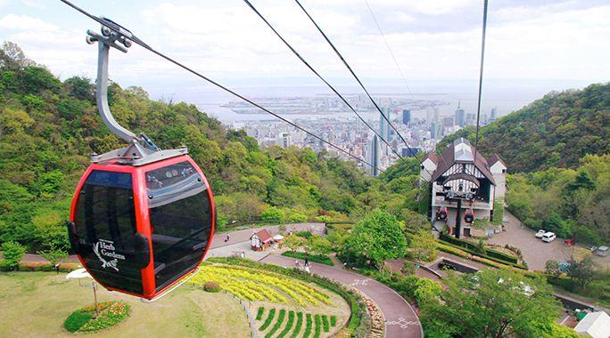 絶景の空中散歩、神戸布引ロープウェイで行くハーブ園!   神戸布引ハーブ園/ロープウェイ