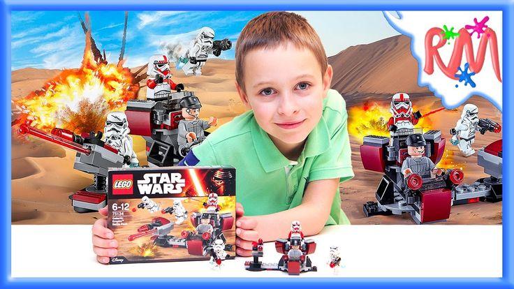 ЛЕГО Звёздные войны - Боевой Набор Галактической Империи 75134. Распаков...