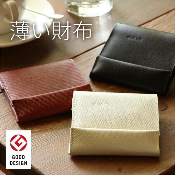 薄い財布 abrAsus(女性用)〜パーティ・スポーツに最適レザー財布〜アブラサス SUPER CLASSIC 色