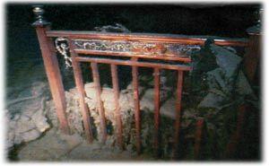 Double bed deep inside Titanic photo Earthship 2001