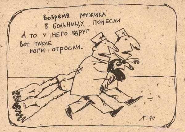 Гавриил Лубнин