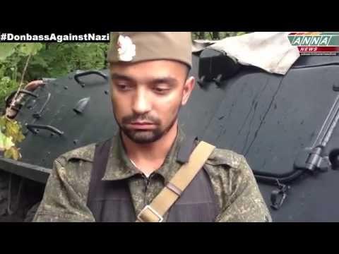 7 июля ЛНР Станица Луганская - ополчение  07 07 2014