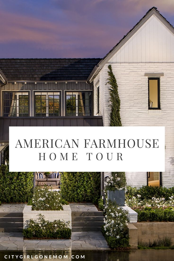 Tour The Best Modern Farmhouse Located in Southern California http://citygirlgonemom.com