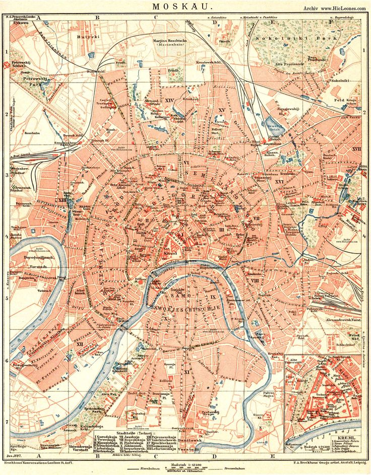 Moscow Vintage Map