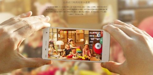 Xiaomi Mi4: World's Fastest Smartphone
