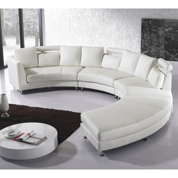 Modern White Leather Sectional Sofa: Beliani Rotunde White Modern Design Round Leather