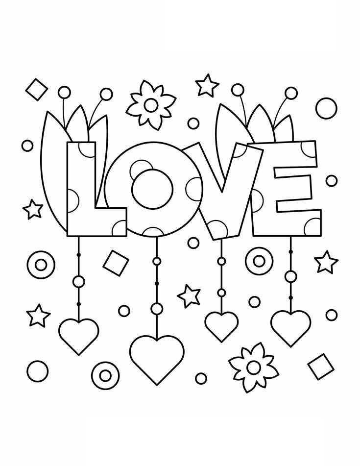 Happy Valentine S Day Coloring Book For Adults Kids 50 Printable Coloring Pages Valentine S Day Coloring Pages Pdf Instant Download In 2021 Love Coloring Pages Valentines Day Coloring Page Valentines Day Coloring