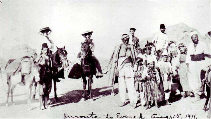 KAYSERİ-Develi-1911 E