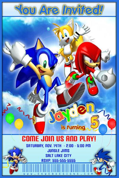 Sonic Invitation Sonic The Hedgehog Birthday Invitation