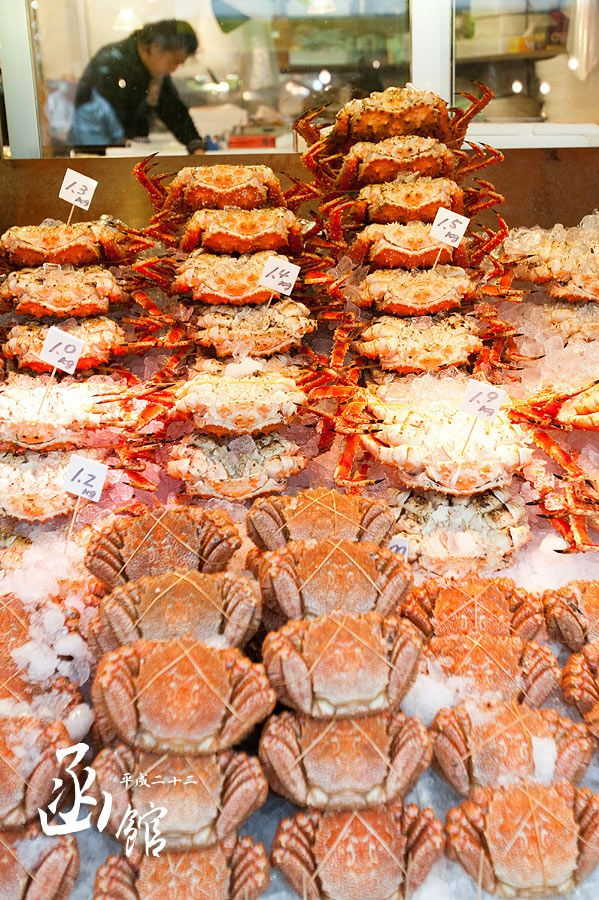Hakodate Asaichi (fish market), Hokkaido