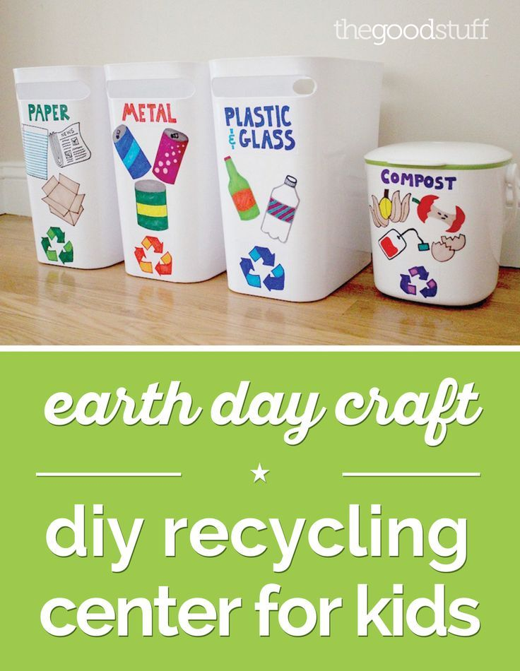 Celebrate Earth Day! Make a recycling center in your home with this fun DIY project.