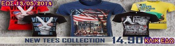 ΠΑΡΤΟ ΛΙΓΟ ΑΛΛΙΩΣ  : Ανδρικά T-Shirt 14,90€