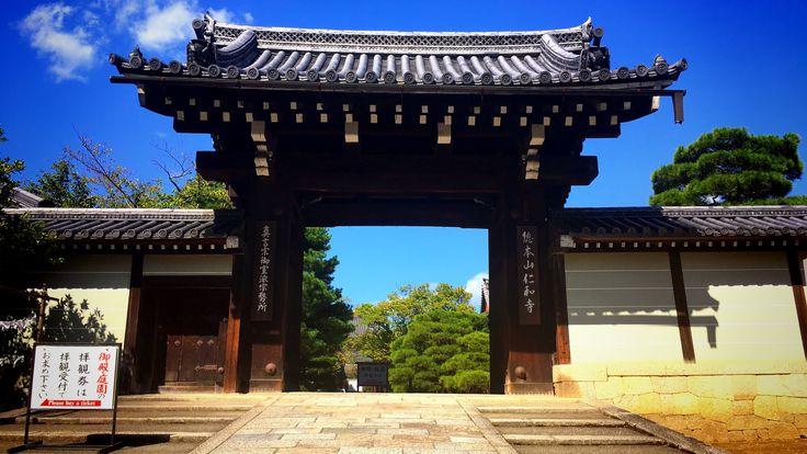 "Ninna-ji Temple"" (Kyoto, Japan)"