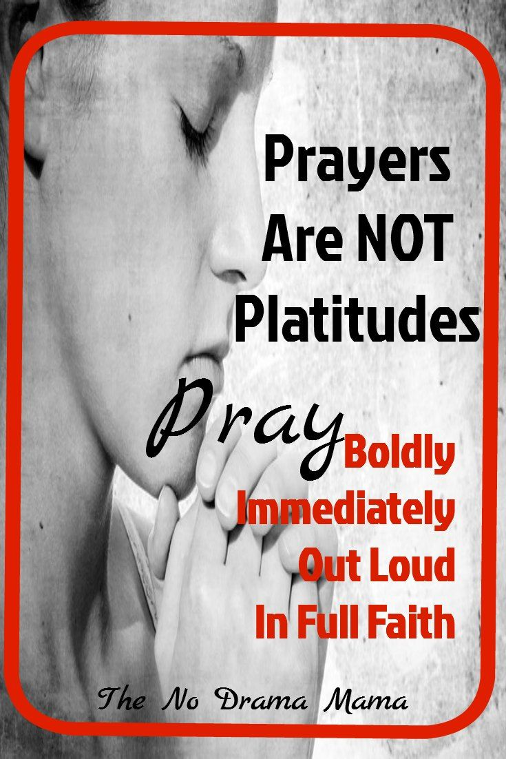 for we know not how to pray