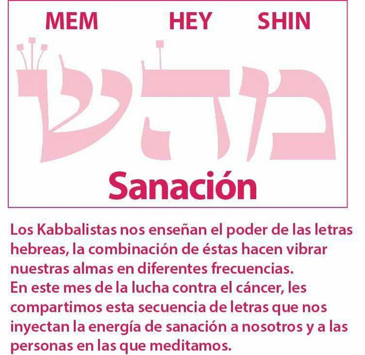 Sanación