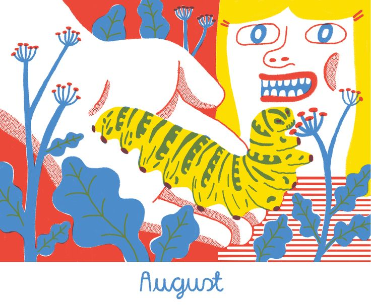 August caterpillar - from 2015 calendar by Lauren Humphrey