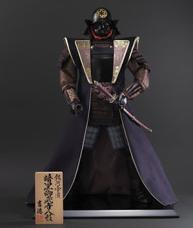 Japanese outfit fo Darth Vader