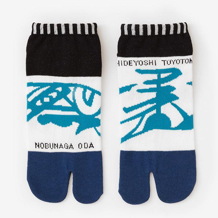 Tabi Socks Katakana Kaou(ankle) : SOU • SOU US Online Store