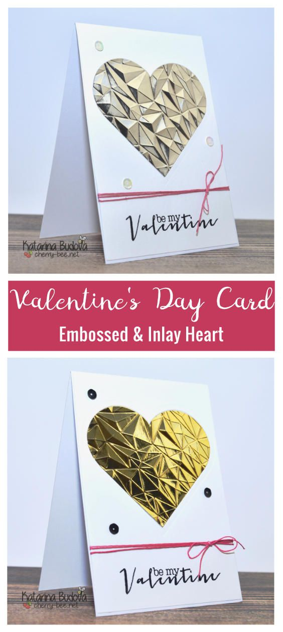 Handmade modern and supper easy Valentine's Day Card with inlaid and embossed heart using the Next Level Embossing Folders from We R Memory Keepers. #cardmaking #HandmadeCard #WeRMemoryKeepers #NextLevelEmbossingFolders #Valenitnes #InlayDieCutting