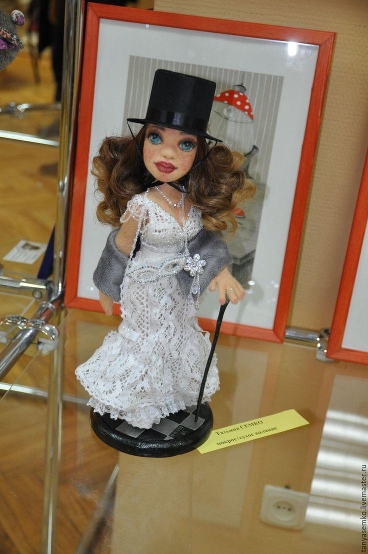 "Купить Авторская интерьерная кукла ""На Бал- маскарад"" - интерьерная кукла, войлок, шарнирная кукла"