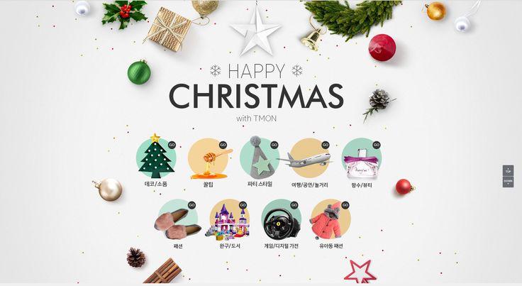 #2016년12월1주차 #티몬 #크리스마스 http://www.ticketmonster.co.kr