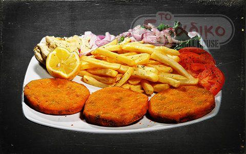 Πεντανόστιμο Μπιφτέκι Λαχανικών...για απαιτητικούς! 😋 Με 10% Σε κάθε Online Παραγγελία από #ΤοΓυραδικο
