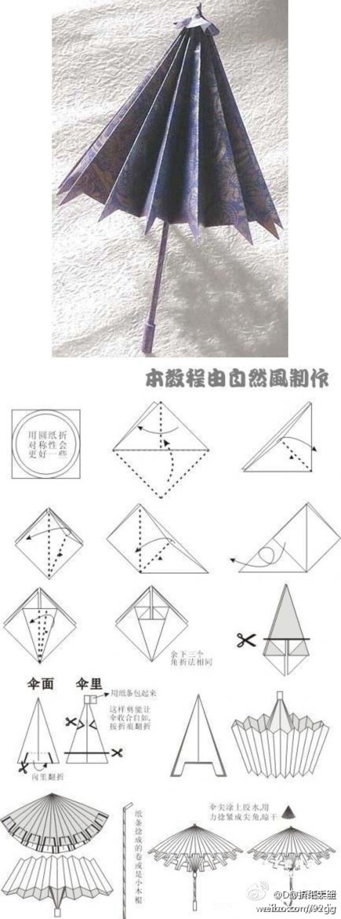 [Graphic] little paper umbrella origami tutorial produced by the natural wind ~