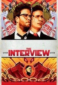 La CIA recluta a un presentador de television y a su productor para matar al líder norcoreano, Kim Jong-un, despues de mucho tiempo Dave Skylark (James Franco), logra una entrevista exclusiva con el dictador de Corea del Norte, la CIA le pedira el favor, asesinar al lider norcoreano, pero definitivamente este par no son las personas mas idoneas para llevar.......