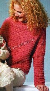 Женский свитер цвета розовый коралл