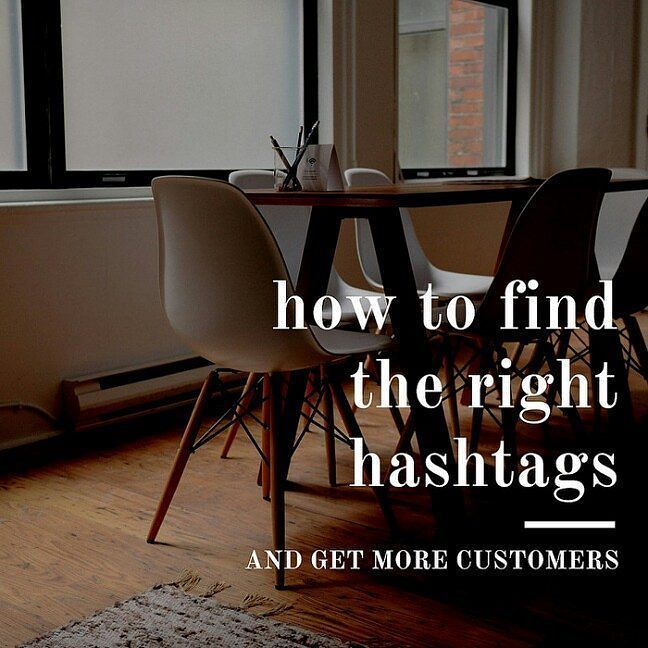 I've been getting a lot of questions on hashtags and it seems like a lot of people are confused on how to find the right ones. (Don't worry if this is you! It took me a long time to figure it out too!) I decided to put together a free worksheet that outlines my process for finding good hashtags that your customers are looking at so they can find you easier. Grab your free copy by clicking the link in my bio now!