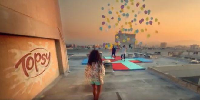 Cette semaine, la vidéo musicale nous transporte au Venezuela où le duo populaire Chino et Nacho nou...