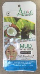 Натуральная маска для лица с экстрактом жемчуга и кокоса - 25 мл. Вьетнам.