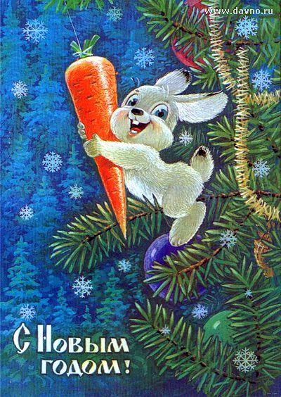 Зайка обнимает морковку открытка