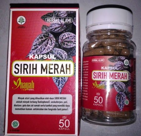 SIRIH MERAH - MASBI store
