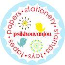 PSikhouvanjou- de leukste speelgoedwinkel voor hippe kids |  http://www.psikhouvanjou.nl/