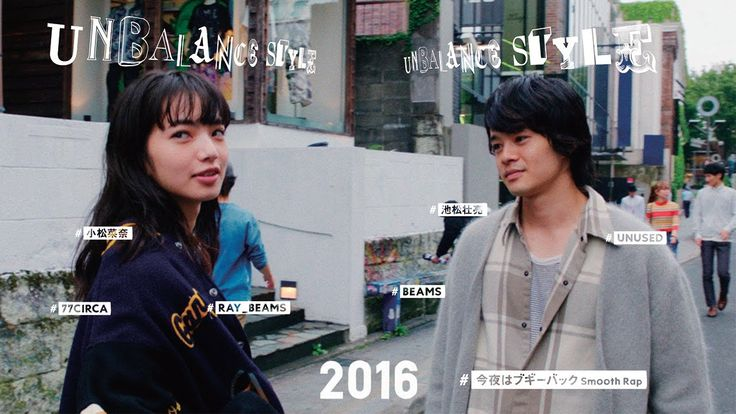 TOKYO CULTURE STORY|今夜はブギー・バック(smooth rap) in 40 YEARS OF TOKYO FASHION & MUSIC|presented by BEAMS