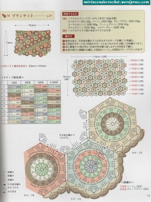 45490128_1245765159_crochet1motif_70
