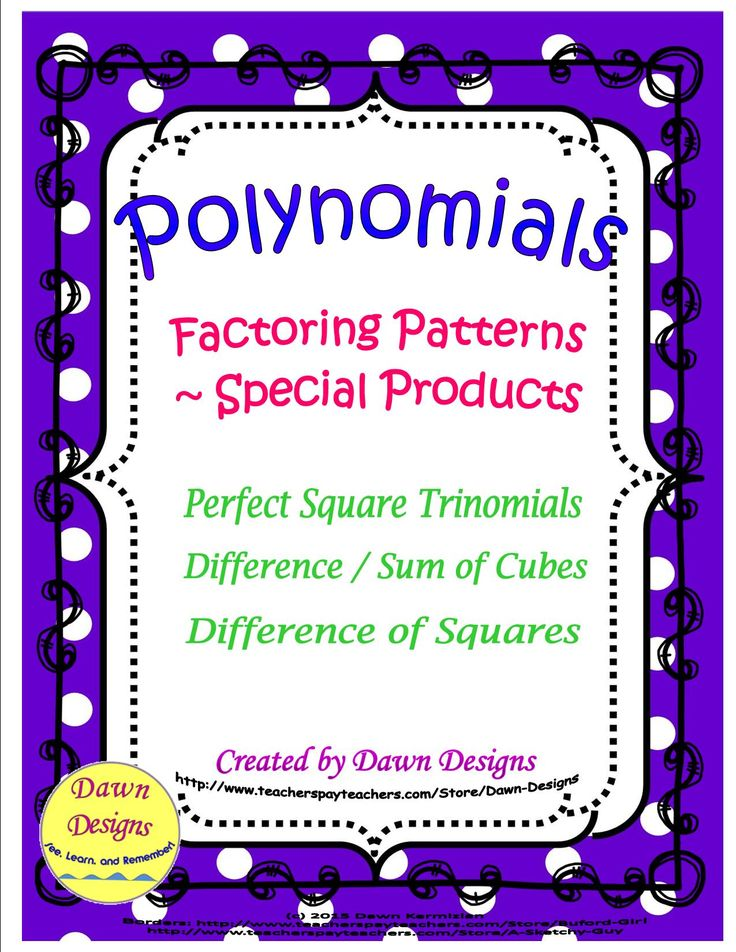 Purple for Polynomials! Factor using patterns/special products: perfect square trinomials, difference and sum of cubes, difference of squares.  #math