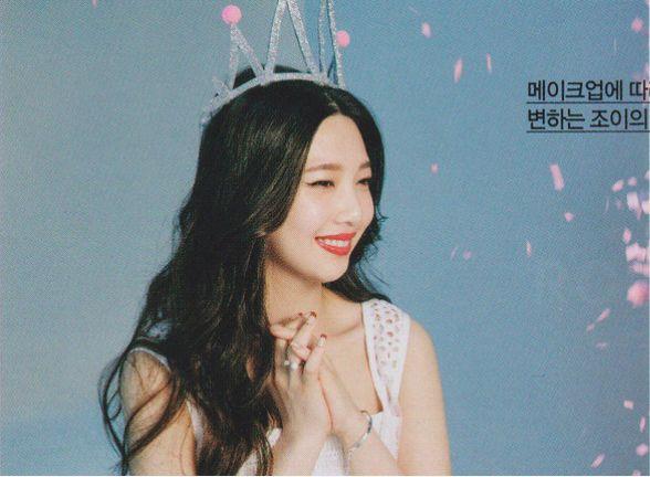 Joy Park Sooyoung Red Velvet Ceci