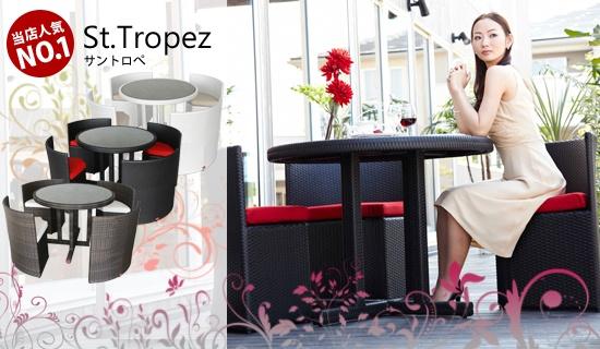 ~ Também pode ser usado ao ar livre mobiliário e terraço com jardim - Loja Verandah Plataforma de móveis de vime sintético | Fuji compras on-line