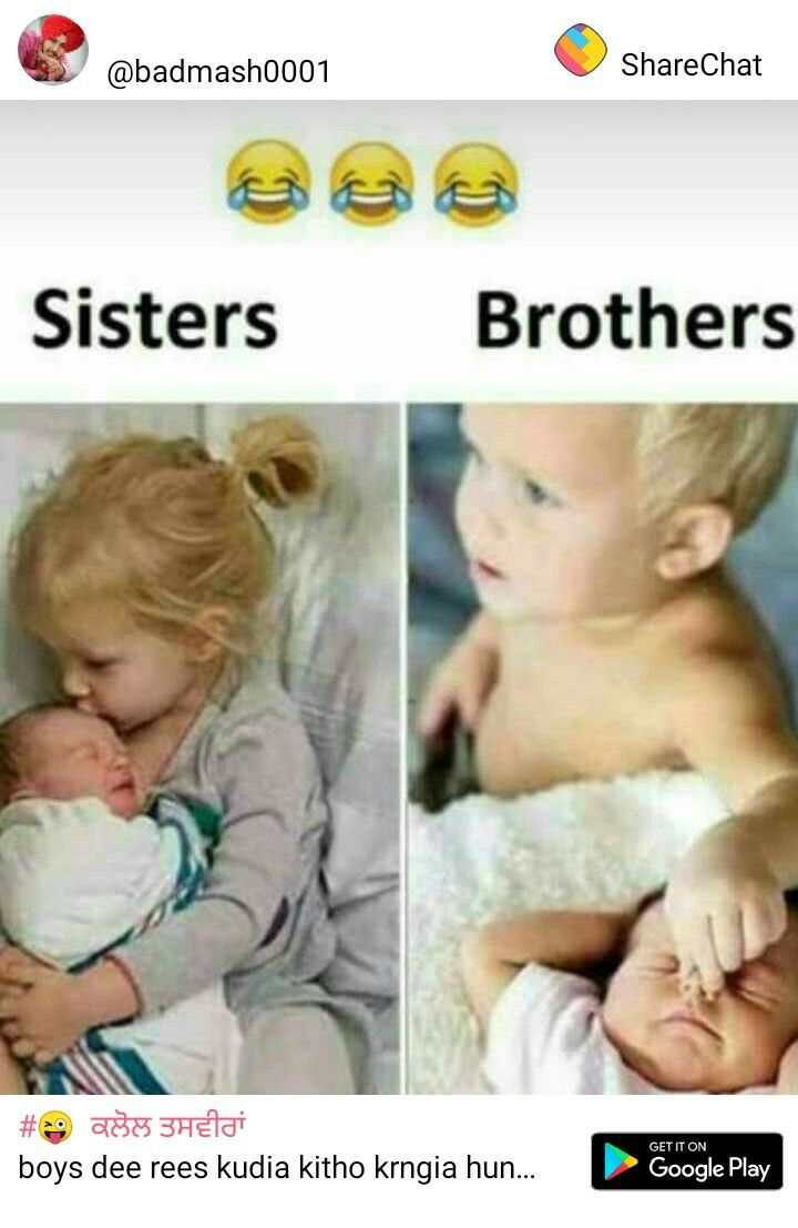 Pin By Peterjohn Camacho On Sister Brother Love Funny Memes Funny Jokes Sarcastic Humor