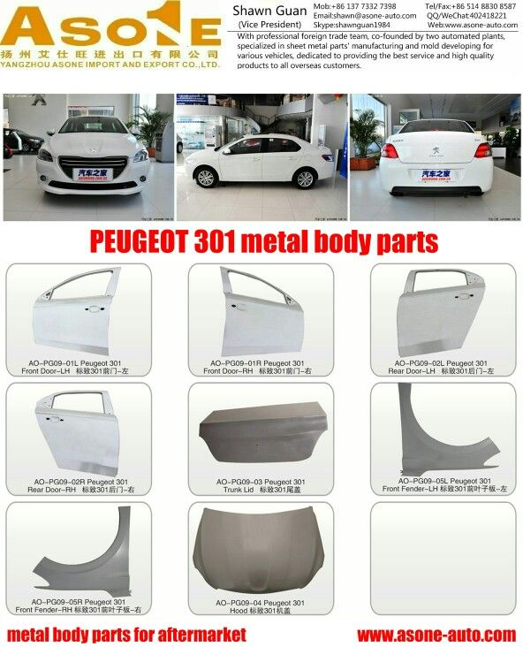 Peugeot 301 replacement body parts,skype:shawnguan1984